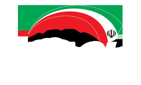 http://naciportal.isiri.gov.ir/portal/home/
