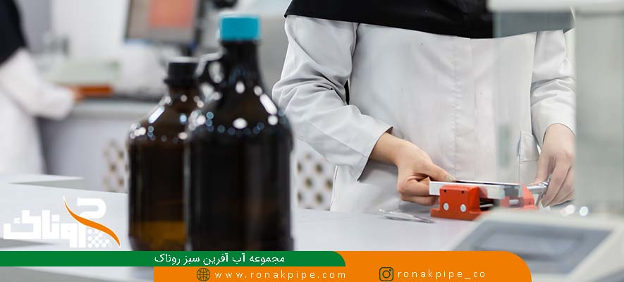 فرمول شیمیایی لوله پلی اتیلن چیست